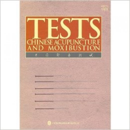 Tests - chinese acupuncture and moxibustion -50%