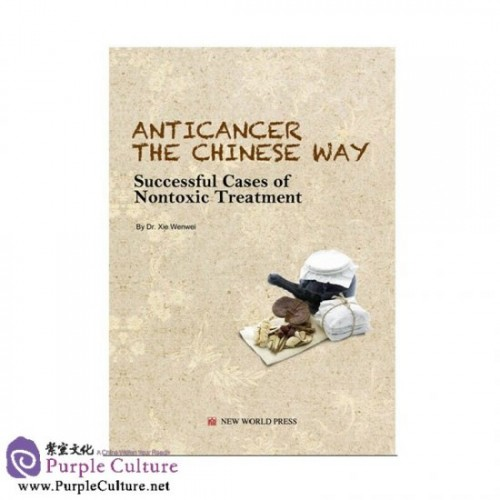 Anticancer the Chinese Way: Successful cases of...