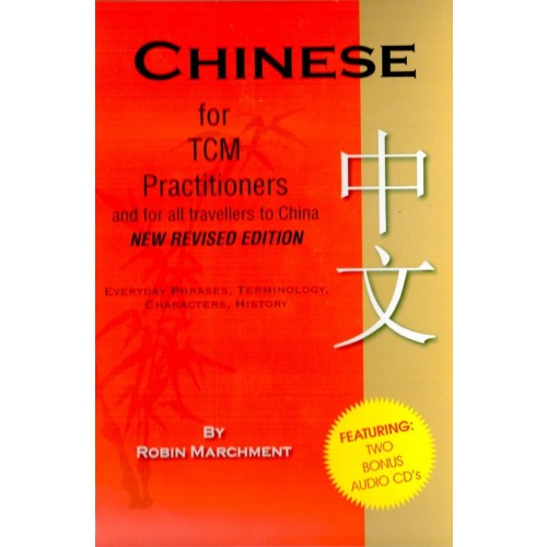 Chinese for TCM practitioners