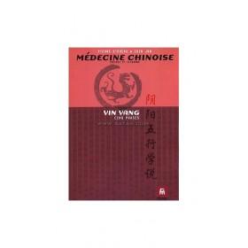 Yin Yang : Cinq phases