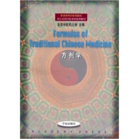 Formulas of traditional Chinese medicine