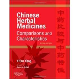 Chinese herbal medicines:comparisons and character