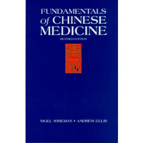 Fundamentals of chinese medecine