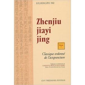 Zhenjiu jiayi jing - Huang jin mi 2 volumes