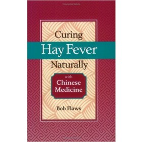 Curing hay fever naturally with Chinese med..-50%