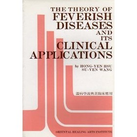 The theory of feverish diseases and its clinical..