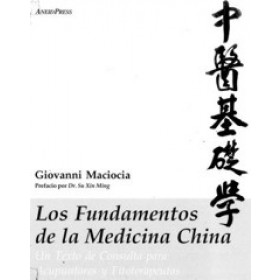 Los fundamentos de la medecina China