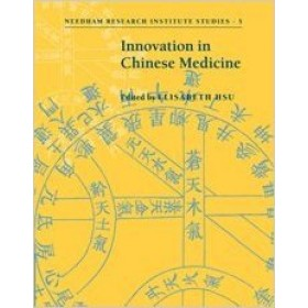 Innovation in Chinese medicine