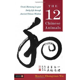 12 chinese animals (Chinese Astrology)
