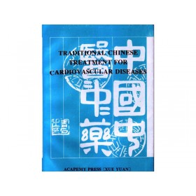 Traditional chinese treatment for... -50%