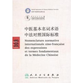 Nomenclature normative internationale sino ...