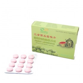 XI GUA SHUANG RUN HOU PIAN-Watermelon (600mg*36)
