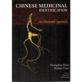 Chinese medicinal identification