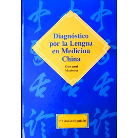 Diagnóstico por la lengua en medecina China